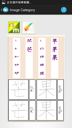 Chinese Phonetic Symbol 20A For PC Windows (7, 8, 10, 10X) & Mac Computer Image Number- 10