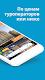 screenshot of Travelata.ru Все горящие туры и путевки онлайн