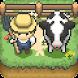 作ろう!ミニチュア牧場 - 動物育成の牧場経営ゲーム - Androidアプリ