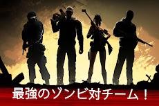 Zombie Frontier 4: FPSスナイパー 3Dのおすすめ画像2