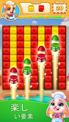 Judy Blast -Candy Pop Gamesのおすすめ画像2