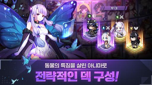 uc57cuc0dduc18cub140 android2mod screenshots 11