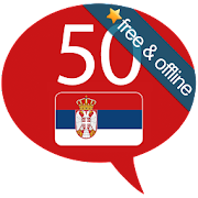 Learn Serbian - 50 languages