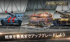 Iron Forceのおすすめ画像3