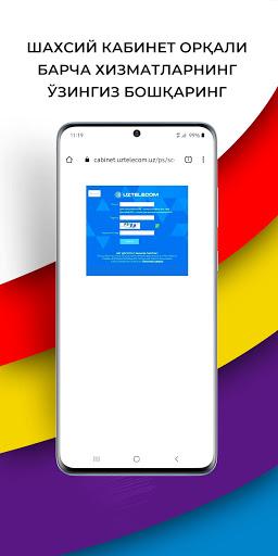 USSD Codes apktram screenshots 6