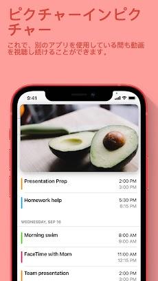 ケト減量アプリ-ケトダイエット&食事プランのおすすめ画像4