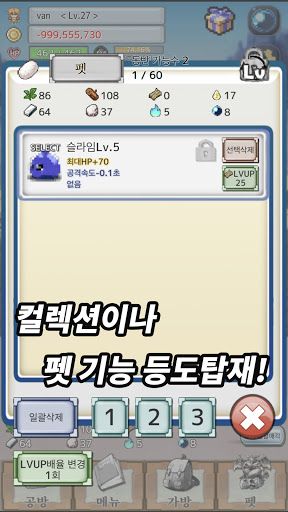 ub808uac70uc2dc ucf54uc2a4ud2b8 goodtube screenshots 15