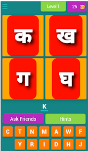 Hindi English Learning Game APK for Android 1