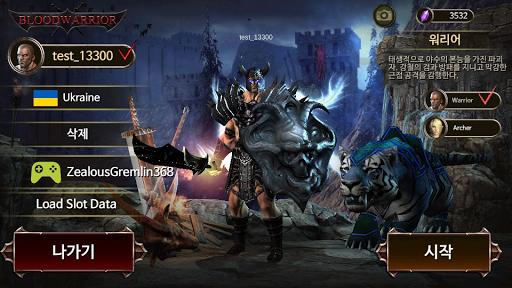 BloodWarrior:Offline  screenshots 22