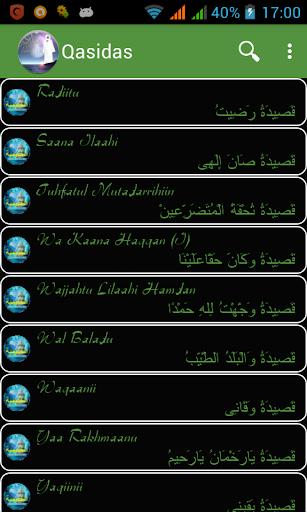 QasidasFreeApp 6.1 screenshots 1