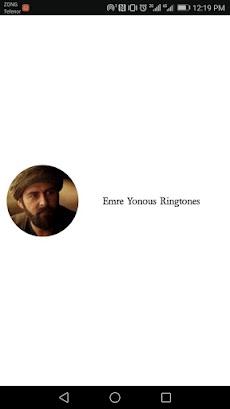 yunus emre ringtone - Rah e Ishaq ringtonesのおすすめ画像1