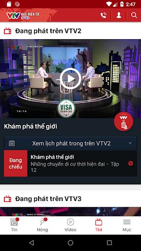 VTV News 3.2.0 Screenshots 5