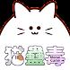 猫蠱毒~にゃんこどく~[MeowCurse]【呪い・藁人形】 - Androidアプリ