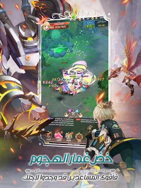 الجزيرة المنسية screenshot 10