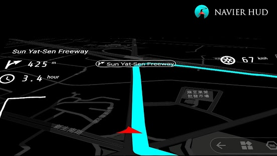 Navier HUD 3 Screenshot