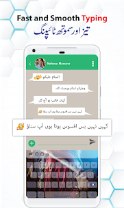 Easy Urdu English Keyboard For Pc – How To Install And Download On Windows 10/8/7 1
