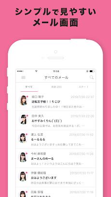 HKT48 Mailのおすすめ画像2
