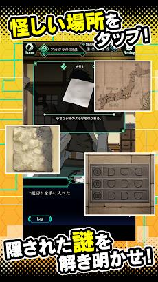 ログ・ホライズン ~脱出、夢見の石板~【ログホラ脱出ゲーム】のおすすめ画像3