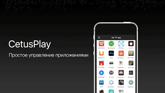 CetusPlay- Android TV box Удаленное приложение 2