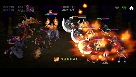 Pixel Turn RPG 4