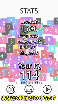 数字マルバツ IQパズルで脳トレのおすすめ画像4