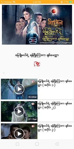 Big 9 Tv apktram screenshots 6