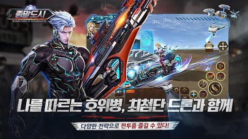uc885ub9d0ub3c4uc2dc: MMORPG 1.0.1 screenshots 11