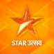 Star Utsav - Free Live TV Channel Utsav Tips - Androidアプリ