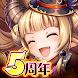 神姫PROJECT A 美少女キャラxバトルRPG - Androidアプリ
