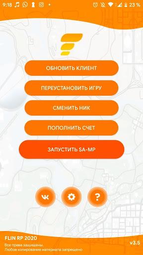 Flin Launcher 3.8.3m screenshots 1