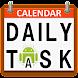MY日課カレンダー