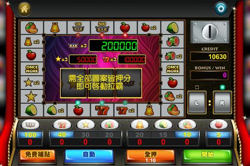 slots little slut!free casino screenshot 2
