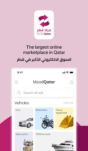 u0645u0632u0627u062f u0642u0637u0631 Mzad Qatar apktram screenshots 17
