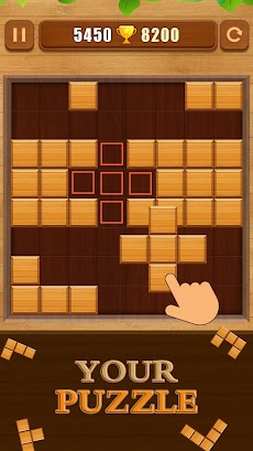 木ブロックパズル古典 ゲームのおすすめ画像4