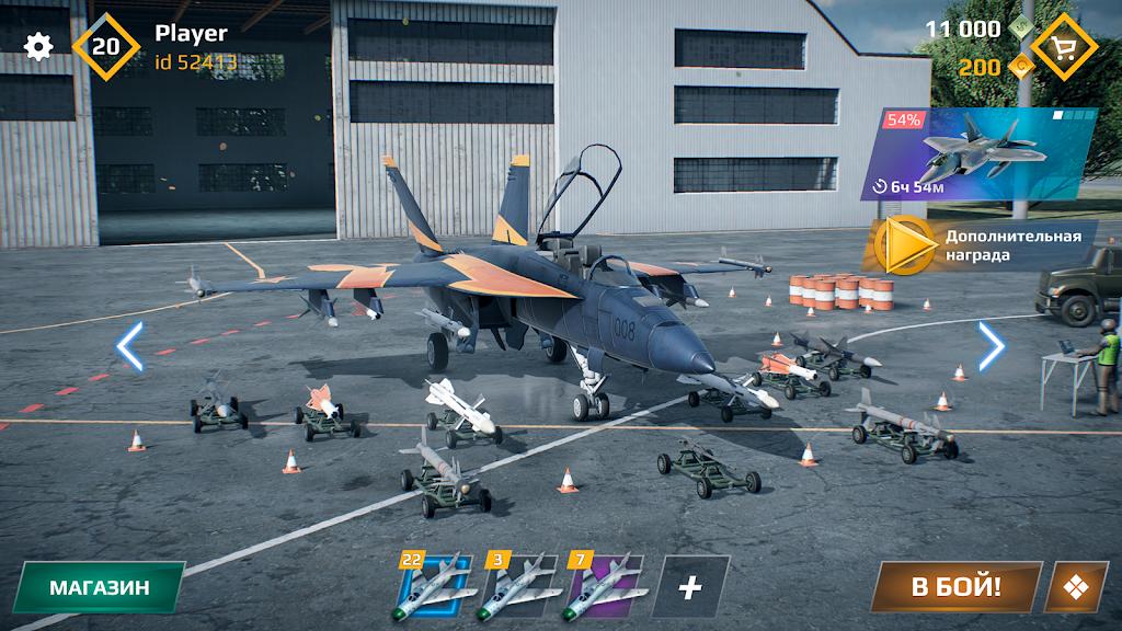 Sky Combat: war planes online simulator PVP  poster 17