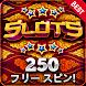 Slots Casino - Hit it Big - Androidアプリ
