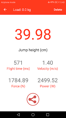 My Jump 2: Measure your jumpのおすすめ画像4
