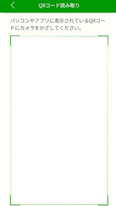 ゆうちょ認証アプリのおすすめ画像4