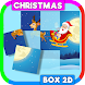 Christmas Puzzle Box2D: Child Puzzle for Kids - Androidアプリ