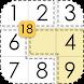 Killer Sudoku - Free Sudoku Puzzles+ - Androidアプリ