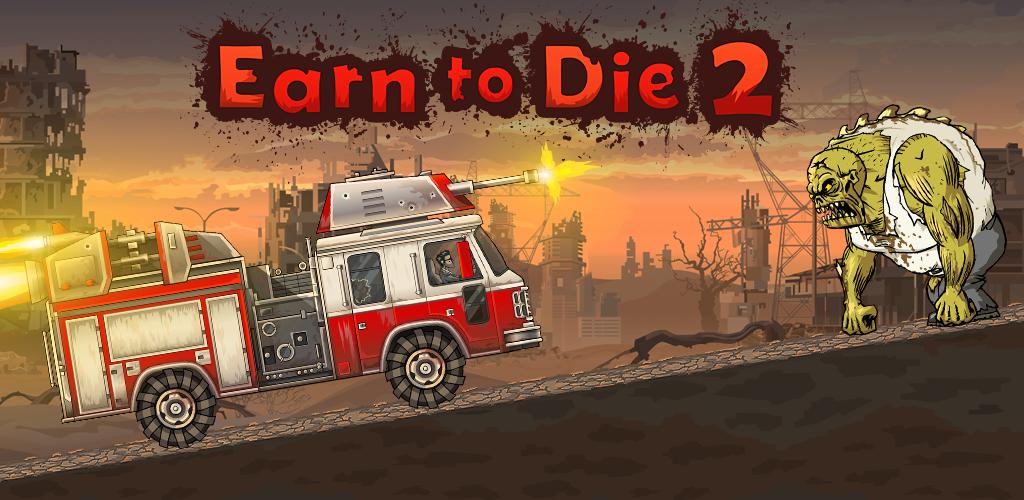Earn to Die 2 poster 0