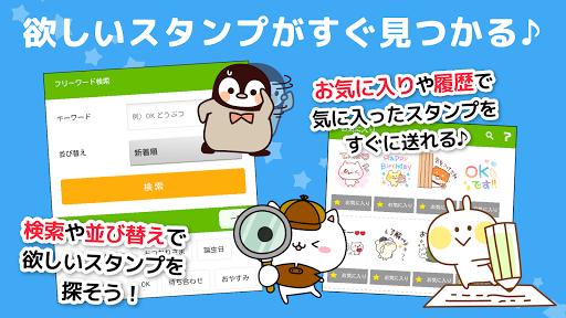 Unlimited Free Stickersu2605Stamp@DECOR 1.2.3 screenshots 18