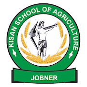 Kisan School Of Agriculture