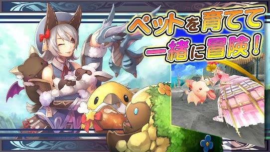 MMORPG Celes Arca Online [Kisekae Online RPG] 4