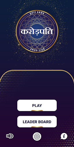 KBC 2021 in Hindi : Ultimate Crorepati Quiz Game 1.5 screenshots 1