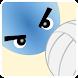 スーパーバレーボール
