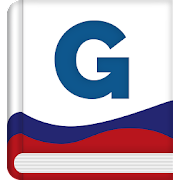 App Icon for Complete English Grammar Rules App in United States Google Play Store