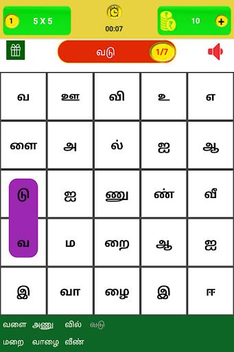 Tamil Word Game - u0b9au0bcau0bb2u0bcdu0bb2u0bbfu0b85u0b9fu0bbf - u0ba4u0baeu0bbfu0bb4u0bcbu0b9fu0bc1 u0bb5u0bbfu0bb3u0bc8u0bafu0bbeu0b9fu0bc1 6.1 screenshots 12
