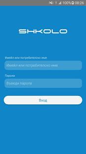 Shkolo 1.8.7 Screenshots 1