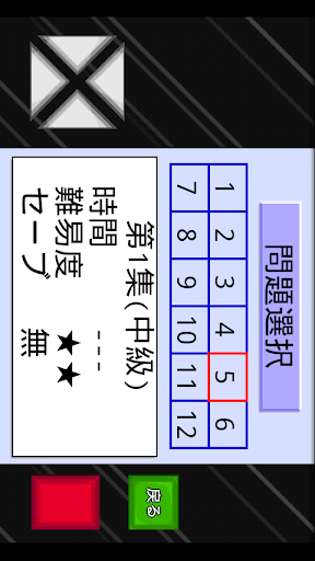 u30cau30f3u30d7u30ecu304fu30932 apkmr screenshots 4